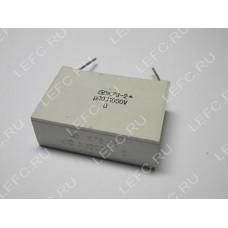 К78-2 конденсатор 0.1 мкФ 1000В
