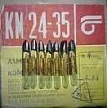 КМ 24-35